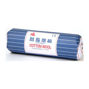 Cotton Wool Roll 脫脂藥棉 #CWR400